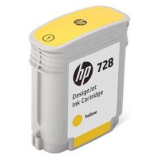 HEWLETT PACKARD DESIGNJET T730/T830 HP 728 AMARILLO 40ML